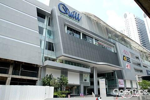 quill city mall, kl, jalan sultan ismail, medan tuanku