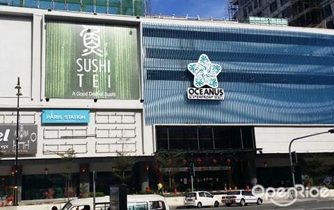 Oceanus Waterfront Mall, Sabah, Kota Kinabalu
