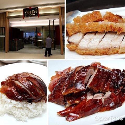 village roast duck, bbq meat, chinese restaurant, pavilion kl, dining loft, 7th floor