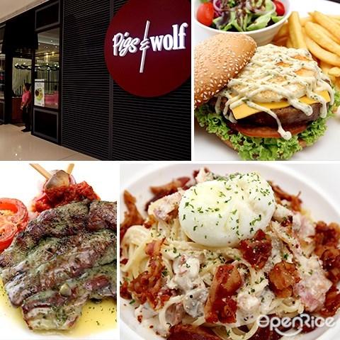 pigs & wolf, wolf favorite, pasta, pork steak, pork burger, pavilion kl, dining loft, 7th floor