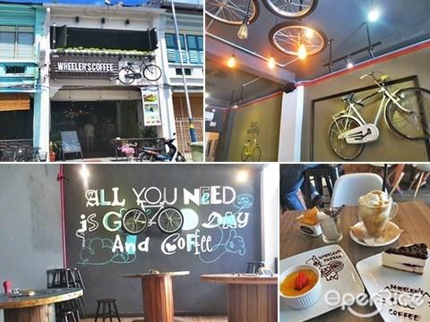 Wheeler's Coffee, 自行车, 主题咖啡馆, 槟城