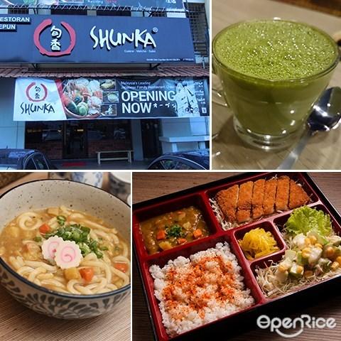 Shunka Japanese Family Restaurant, Aman Suria, 日式咖哩, KL, 雪隆, PJ