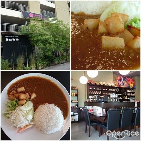 Haikara Style Cafe & Bakery, Siphon Coffee, Subang Jaya, 日式咖哩, KL, 雪隆, PJ