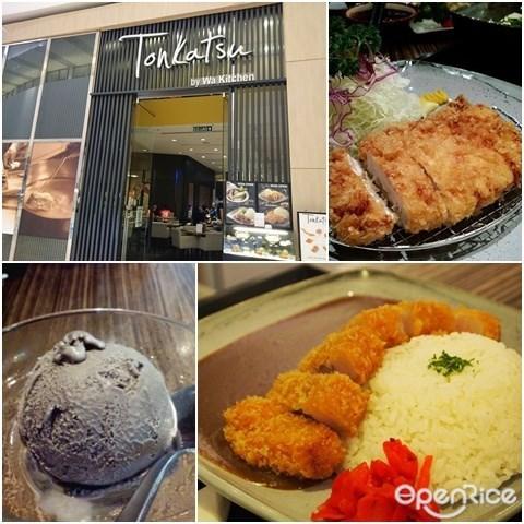 Tonkatsu by WA Kitchen, Pavilion KL, 日式咖哩, KL, 雪隆, PJ