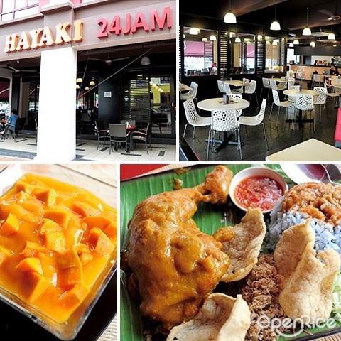 hayaki, 马来餐厅, setapak