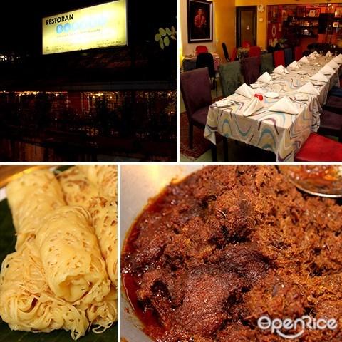 rebung, bangsar, 马来餐厅