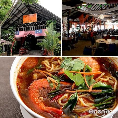 tupai tupai, bukit petaling, 马来餐厅