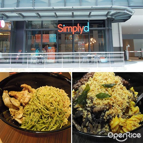 Simply D, Delicious Group, Salted Egg Pumpkin Pasta, Spaghetti, KL, Nu Sentral
