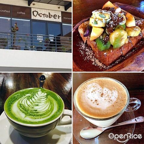 October Café, 沙巴, 亞庇,咖啡, 蛋糕, 甜品