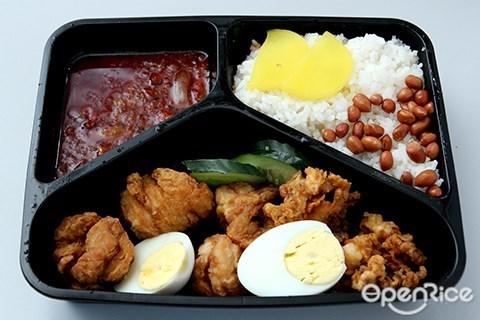 shogun, delivery, japanese nasi lemak