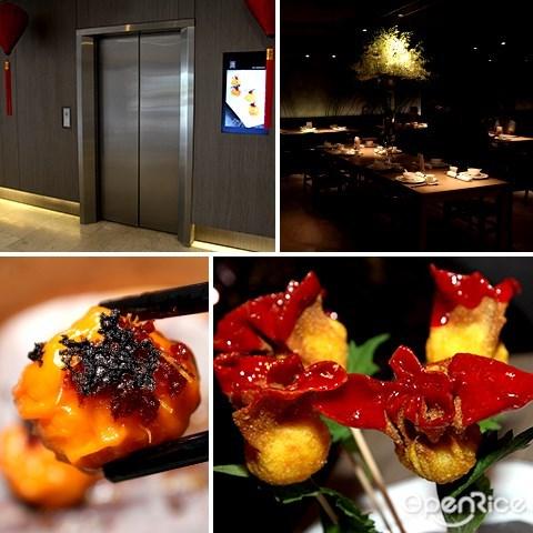 way modern chinois, chinese cuisine, dim sum, bukit damansara, kl