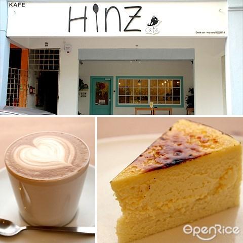 甲洞, 咖啡厅, menjalara, hinz, 蛋糕