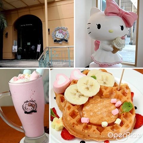 hello kitty gourmet cafe, sunway pyramid, malaysia, pj