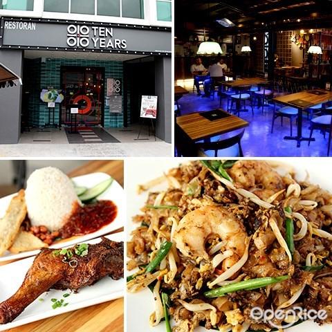 年代, sri petaling, street food, 餐厅