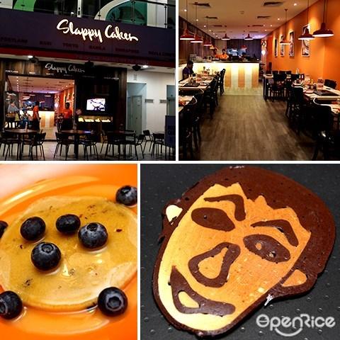 slappy cakes, publika, 松饼, kl, 餐厅