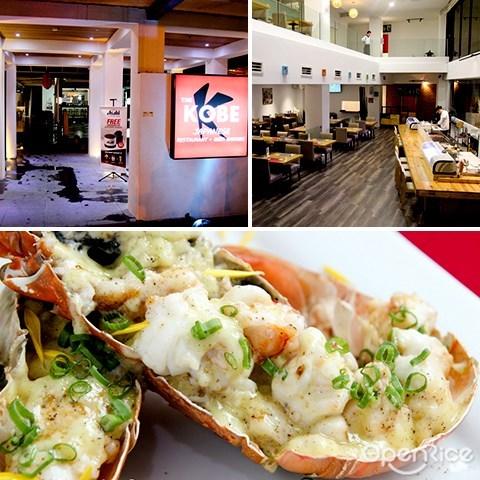 the kobe, jalan ampang, japanese restaurant, kl, 龙虾, lobster tepanyaki