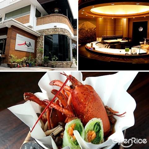 ishin, 日本餐厅, old klang road, kl, 龙虾