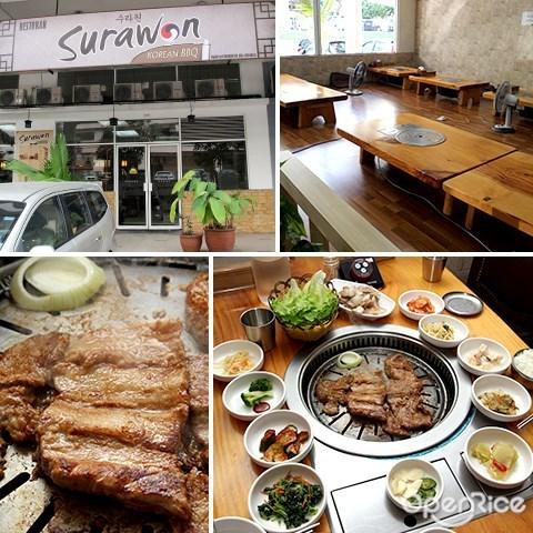 韩国, 烧烤, surawon, bbq, korean, setapak, jalan genting klang, pv128