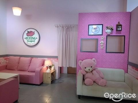 Theme cafe, Hello Kitty Cafe, Flying Teapot, KL, PJ