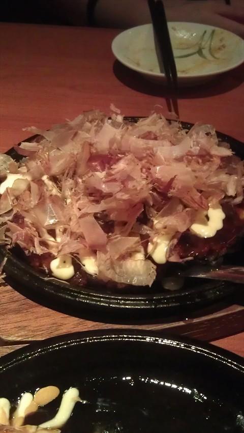 Mochi Okonomiyaki
