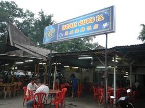 Restoran Seafood F.S.