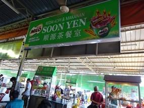 Kedai Makanan & Minuman Soon Yen