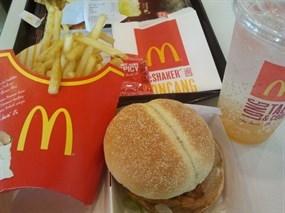 Mcdonald's McCafé