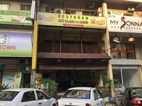 Sate Kajang Hj. Samuri Restaurant