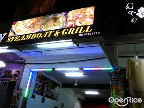 Qrin restaurant