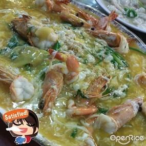 Restaurant Ocean King Seafood