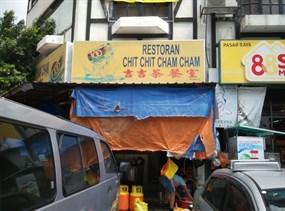 Chit Chit Cham Cham Restaurant