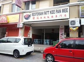 Fatt Kee Pan Mee