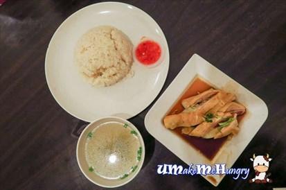 Chicken Rice (1 Set) - RM 6.00