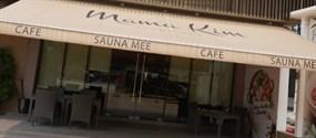 Mama Kim Sauna Mee