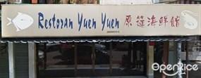 Restoran Yuen Yuen