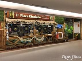 D'Place Kinabalu